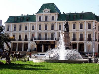 HOTEL TRAIAN 4*